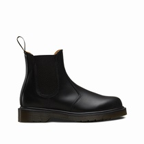 Dr Martens 2976 Smooth - Férfi Chelsea Csizma Fekete (XDGKH76H)